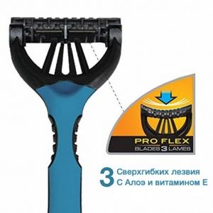 Одноразовые бритвы Schick Xtreme 3 Sensitive (4 бритвы)
